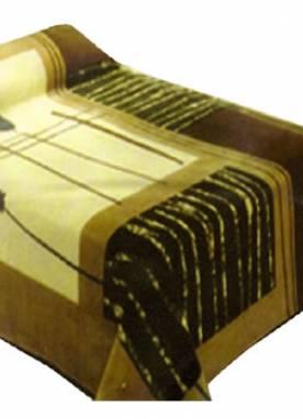 Cobertor Casal 1,80x2,20m - Importado