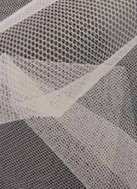 Tecido Tule Branco